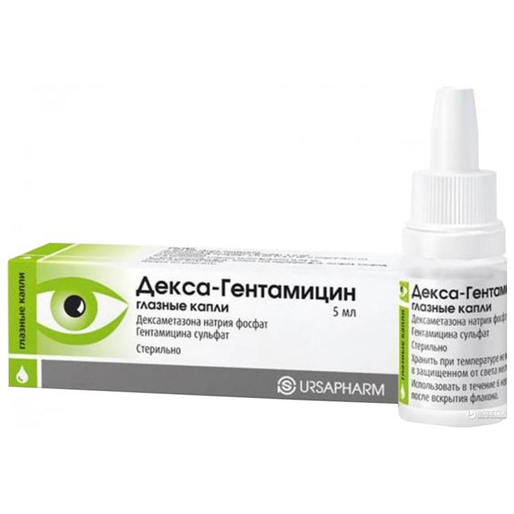 Глазная мазь декса гентамицин - инструкция по использованию