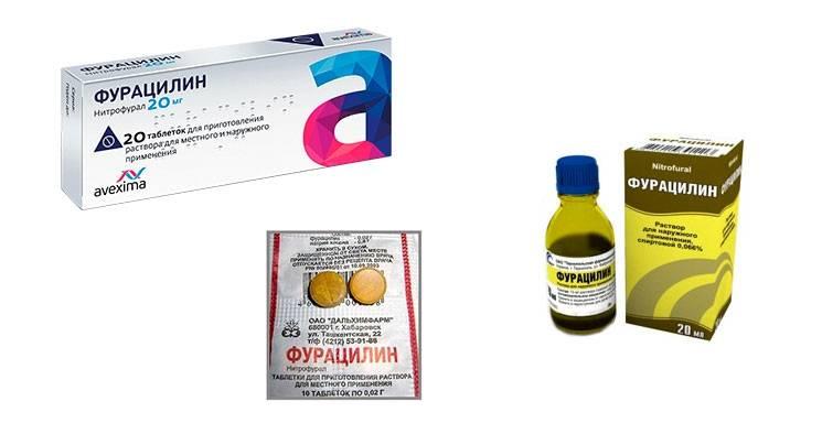 Советы по применению фурацилина при конъюнктивите у детей