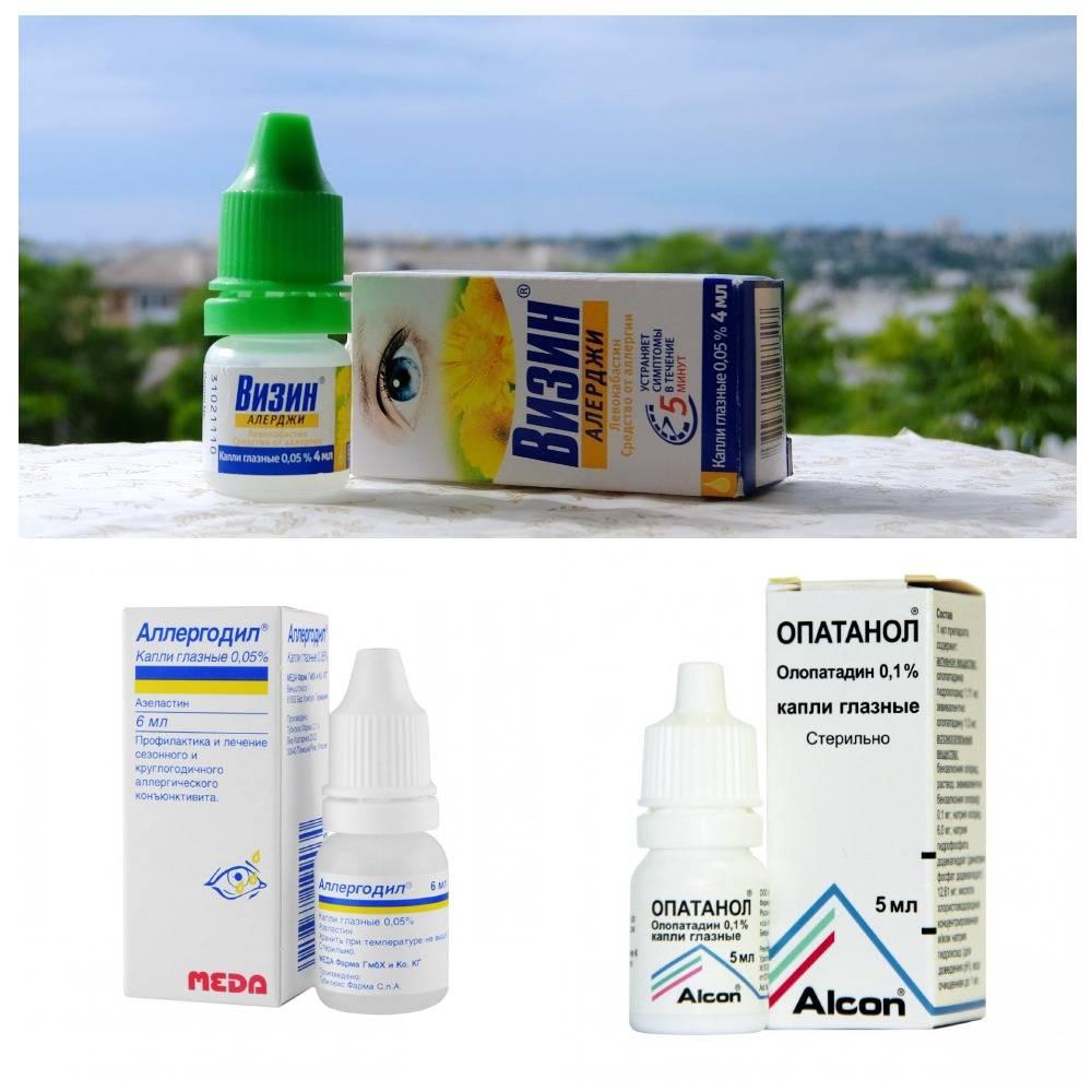 Какой лучше препарат для лечения коньюктивита у взрослых: эффективные капли для глаз, названия и описание