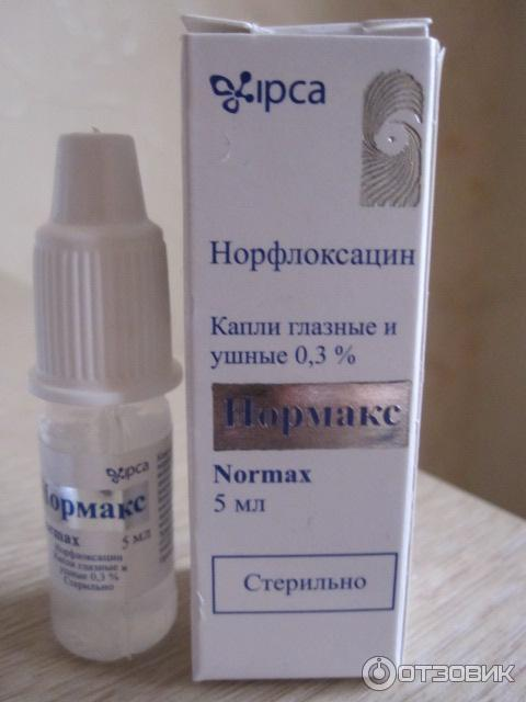 Нормакс – инструкция по применению в ухо и глаза, отзывы про глазные капли