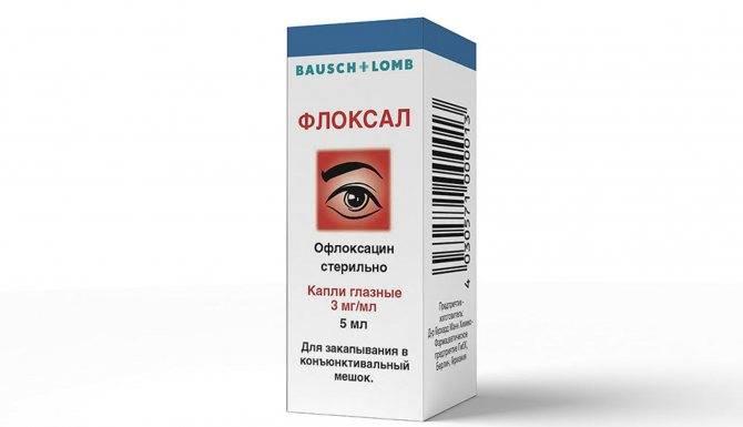Как применять глазные капли офлоксацин: показания и противопоказания, инструкция по применению капель, цена