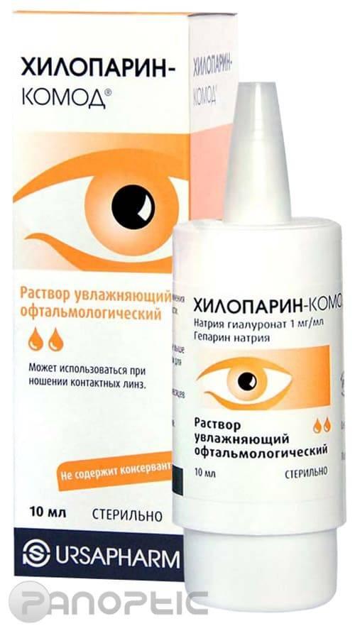 Глазные капли хилопарин-комод: инструкция, цена, аналоги oculistic.ru глазные капли хилопарин-комод: инструкция, цена, аналоги