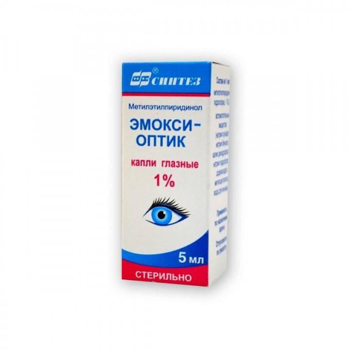 Инструкция по применению глазных капель эмокси оптик