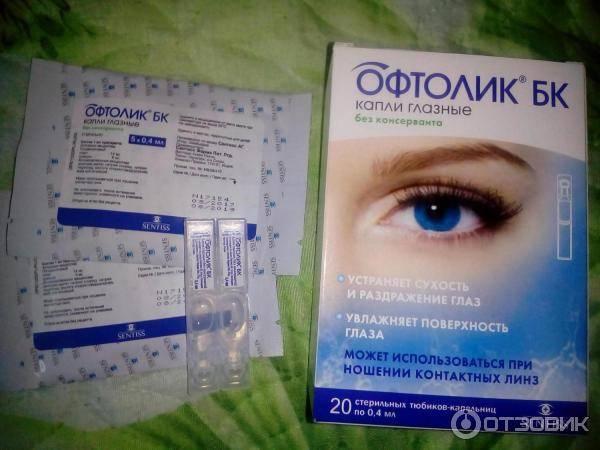 Глазные капли офтолик: инструкция по применению, отзывы, цена и аналоги - medside.ru