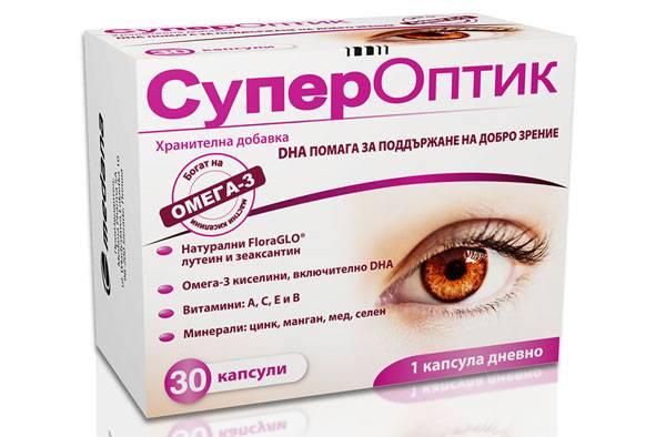 Супероптик купить в москве, цена, доставка бесплатно