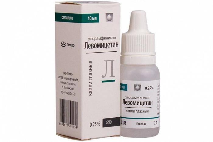 Витабакт — капли для лечения ячменя на глазу
