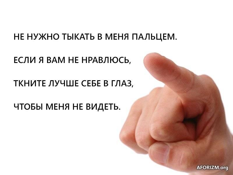 Первая помощь при травме глаза. чего категорически нельзя делать при травме глаза - sammedic.ru