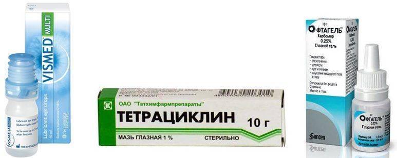Препарат колбиоцин в офтальмологии