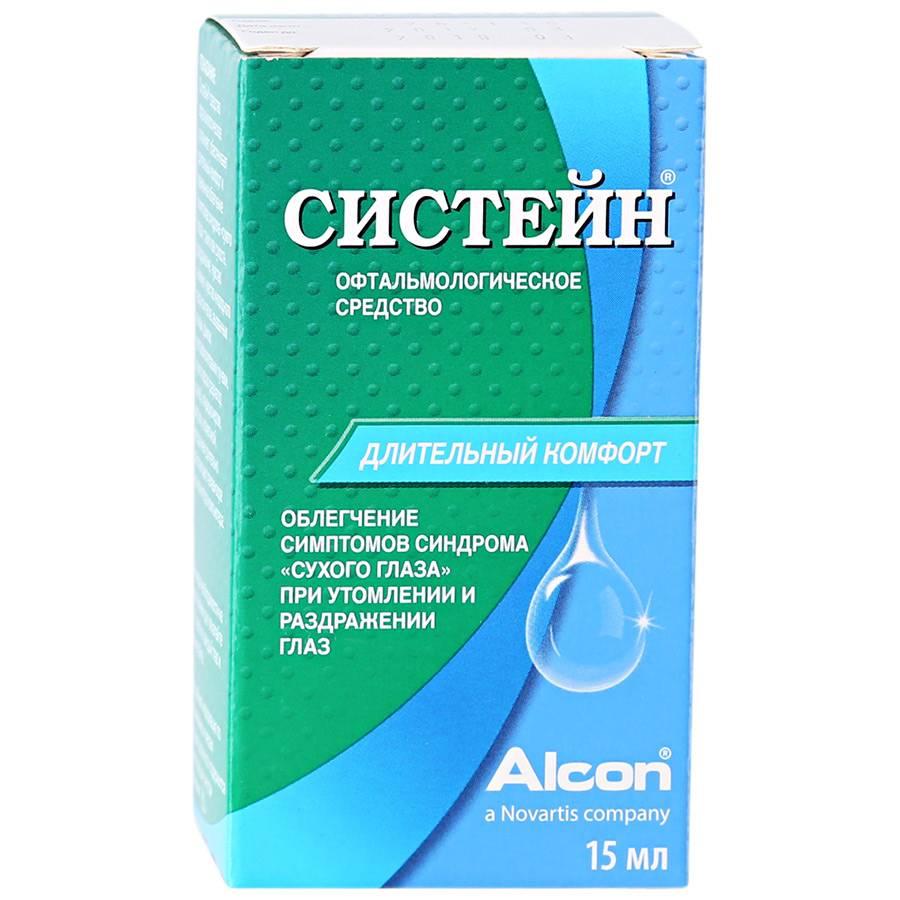 Купить систейн баланс капли глазные 10мл цена от 259руб в аптеках москвы дешево, инструкция по применению, состав, аналоги, отзывы
