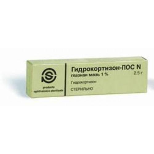 Капли гидрокортизон - инструкция по применению, цена, отзывы и аналог