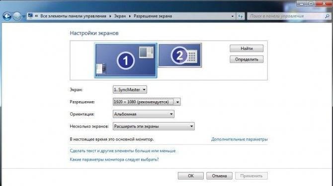 Как настроить монитор чтобы не уставали глаза. правильная настройка экрана монитора - tehno-bum.ru