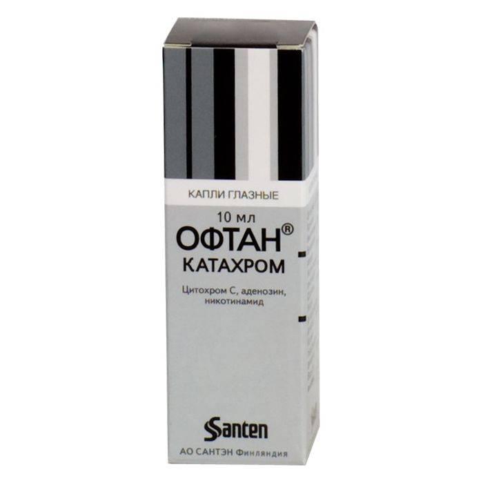 Глазные капли офтан катахром: инструкция по применению, отзывы врачей, аналоги