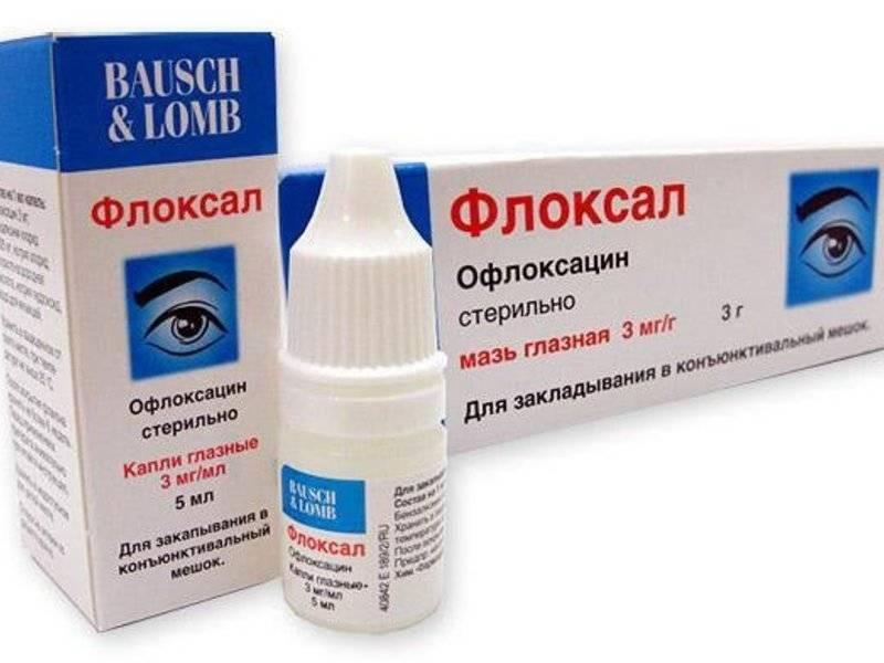 """Инструкция по применению глазных капель """"л-оптик"""", примерная цена, отзывы и аналоги препарата"""