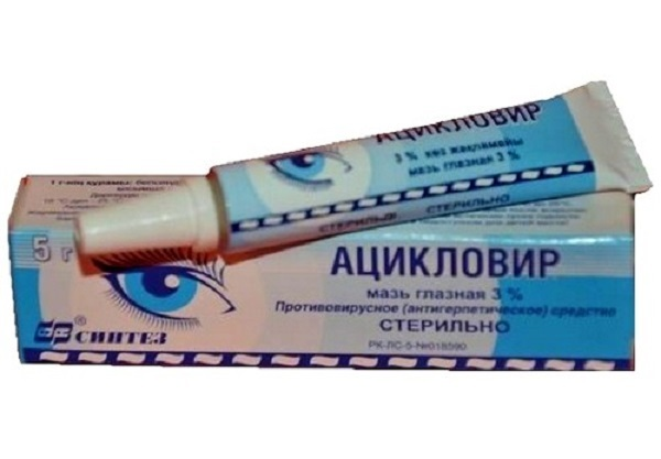 Ацикловир мазь глазная: инструкция и показания к применению, эффективность, отзывы и аналоги