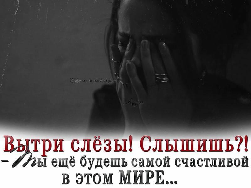Как перестать плакать и отчего «глаза на мокром месте»
