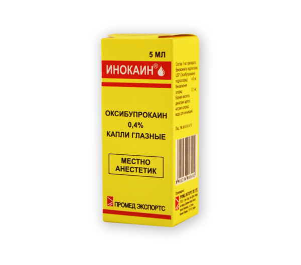 Лидокаин капли глазные - инструкция, цена, отзывы