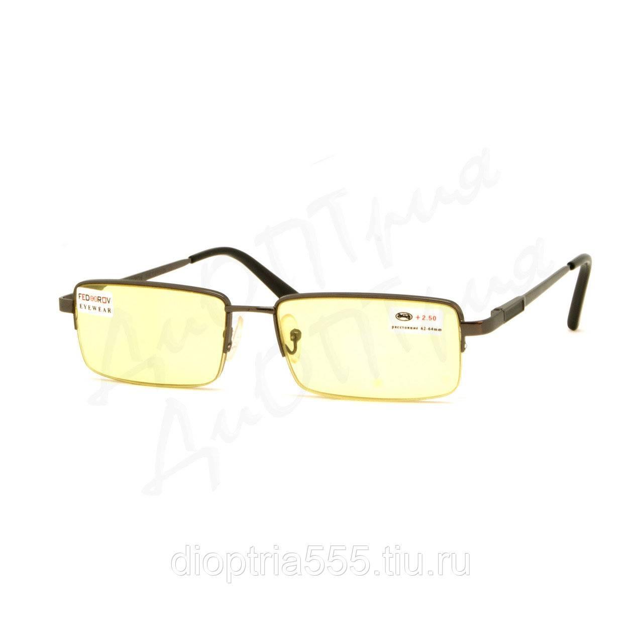 Как выбрать очки для водителя?