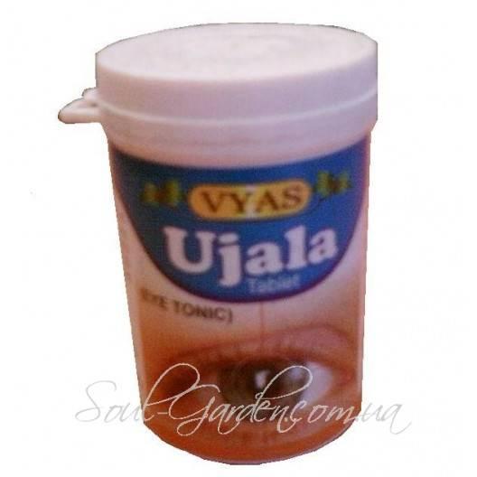 Глазные капли уджала (ujala) himalaya, 5 мл