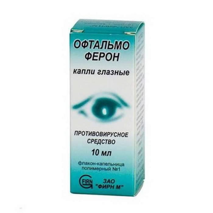Глазные капли актипол: показания к применению, цены и аналоги