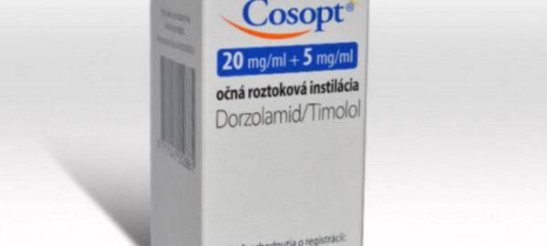 Косопт аналоги. цены на аналоги в аптеках