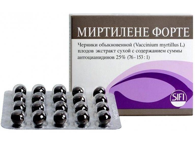 Миртилене форте: инструкция по применению, цена и отзывы - medside.ru