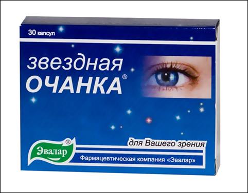 Очанка: инструкция, отзывы, аналоги, цена в аптеках - медицинский портал medcentre24.ru
