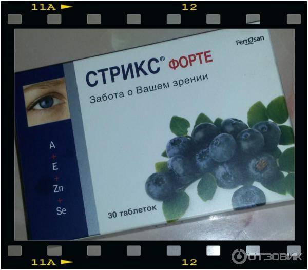 Лекарственный препарат стрикс, инструкция по применению, противопаказания и побочные действия