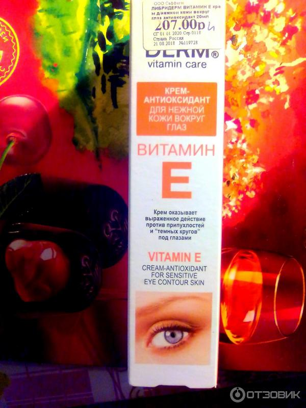 Витамин е для кожи лица и вокруг глаз