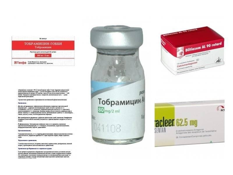 Чем заменить колбиоцин