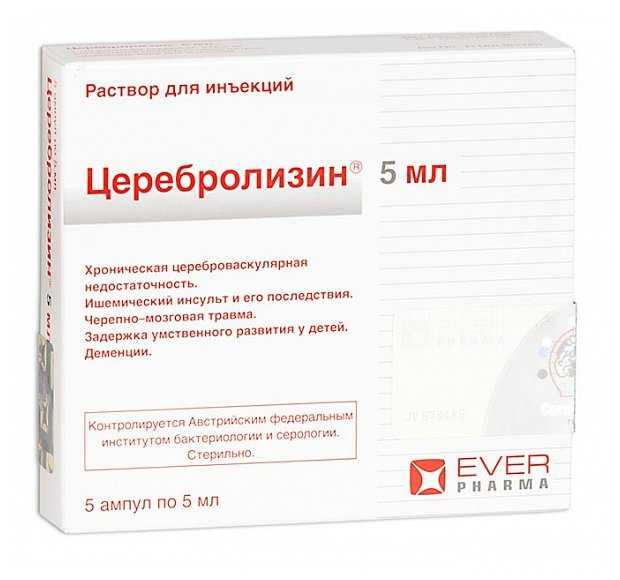 Фибс инструкция по применению цена отзывы аналоги — фипс препарат