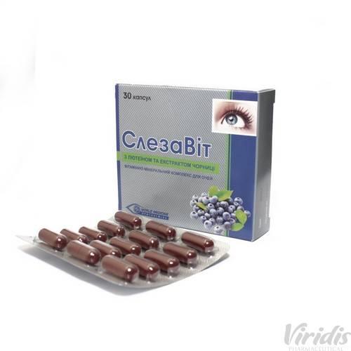 Витамины для глаз слезавит: инструкция по применению, цена, отзывы, аналоги и противопоказания