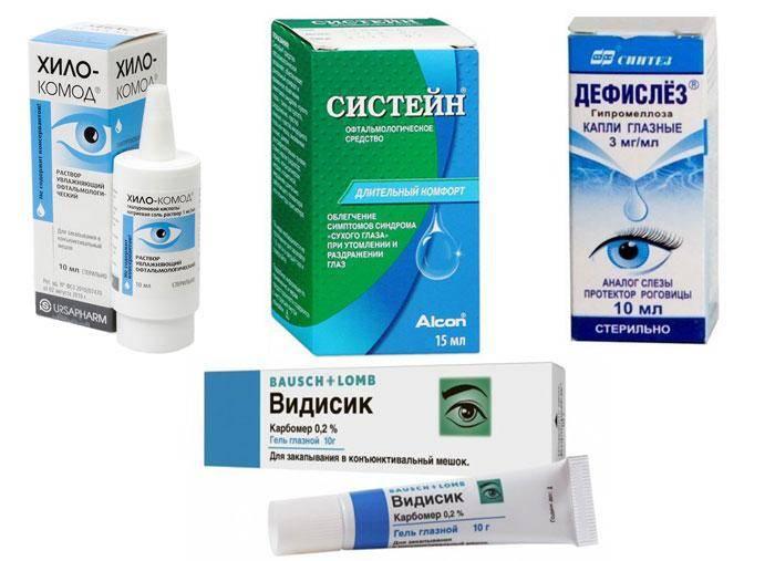 Оксиал глазные капли: инструкция по применению и для чего он нужен, цена, отзывы, аналоги