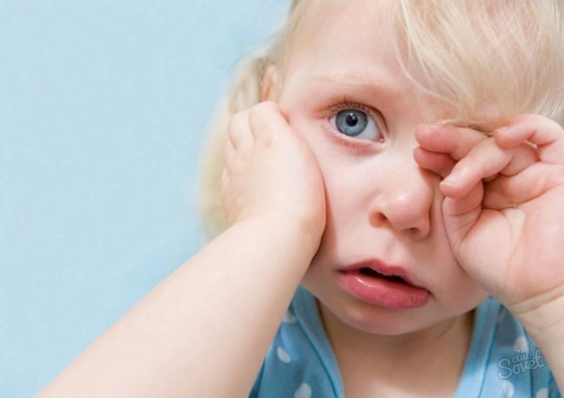 Светобоязнь глаз: причины, лечение, профилактика, мифы и реальность