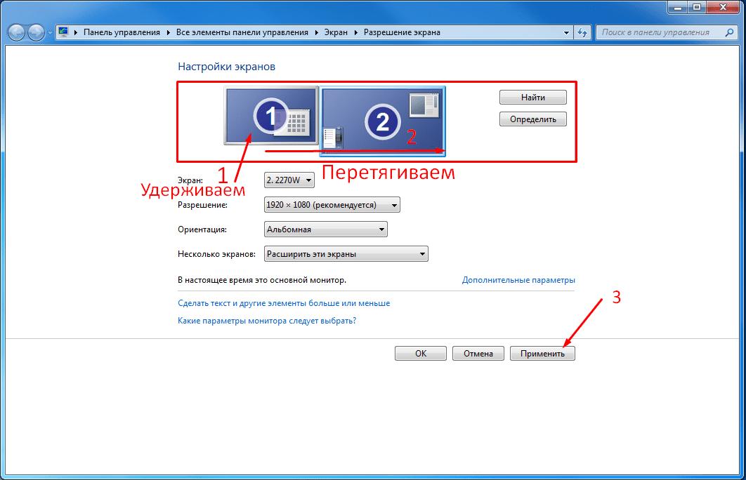 Как настроить монитор для минимальной нагрузки на глаза для windows xp ⋆ michael titov