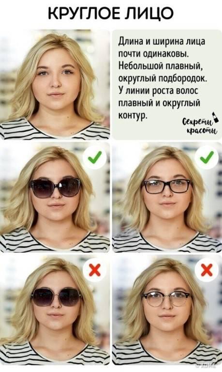 Как выбрать качественные солнцезащитные очки?