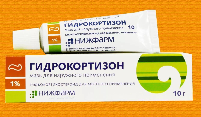 Гидрокортизон: инструкция, отзывы, аналоги, цена в аптеках - медицинский портал medcentre24.ru