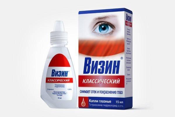 Список лучших, недорогих глазных капель от конъюнктивита для взрослых