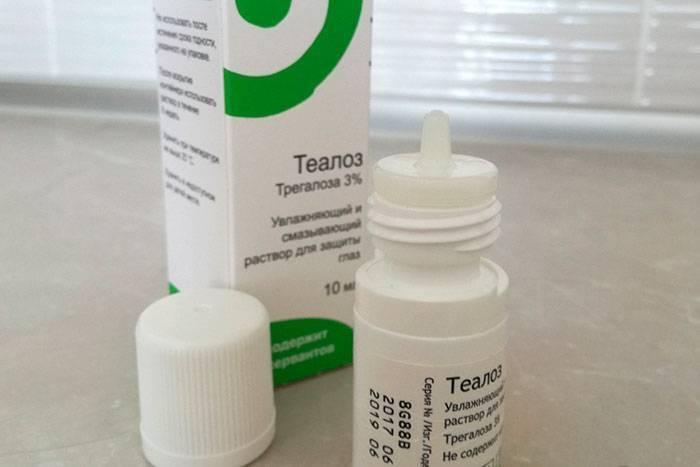Фюзилад: эффективный гербицид от злаковых сорняков