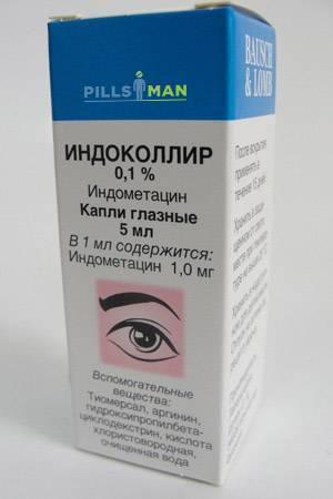 """Глазные капли """"индоколлир"""": инструкция по применению, аналоги и отзывы - druggist.ru"""