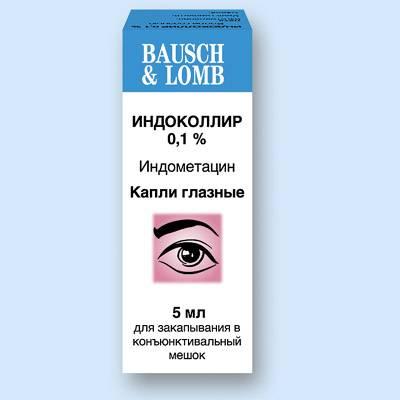 Травма глаза: лечение в домашних условиях, первая помощь по коду мкб-10, обезболивающие капли, тупая, открытая, роговицы