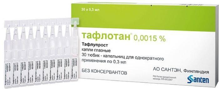Тафлотан 0,0015% глазные капли тюбик-капельница 0,3мл №30