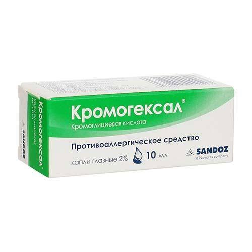 Кромогексал - глазные капли: инструкция по применению для глаз