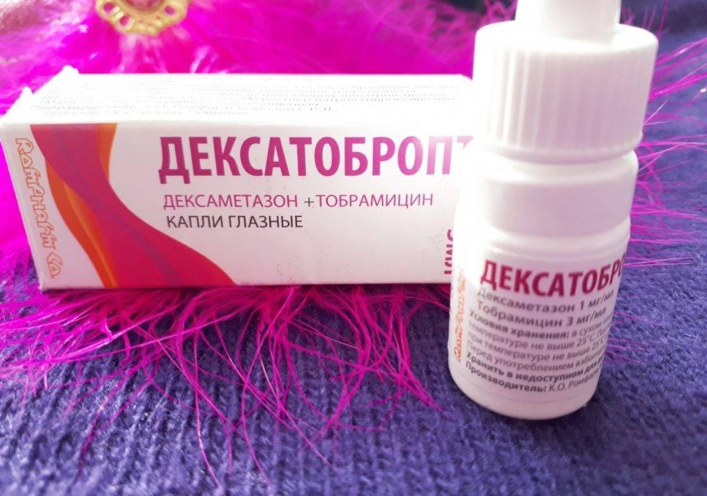 Дексатобропт глазные капли: инструкциия, состав, цена, аналоги