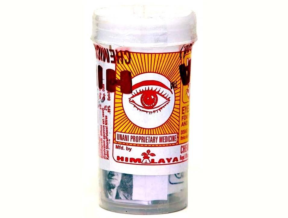 """Тоник для глаз """"уджала"""", 100 таблеток (ujala vyas) купить"""