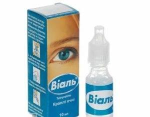 Фаурин: капли против воспаленных и красных глаз