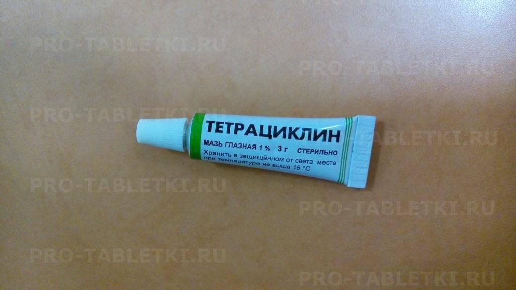 Твои-отзывы.ru - «левомицетин» (таблетки): цена, инструкция по применению, аналоги, отзывы