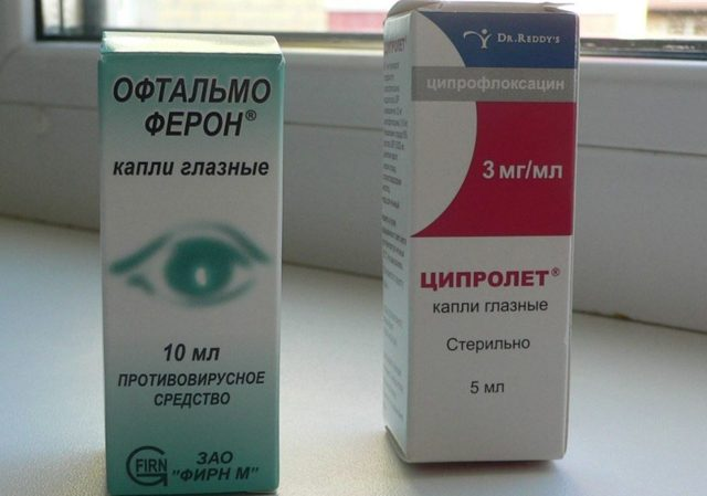 Капли для глаз с антибиотиком