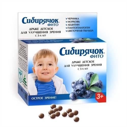 Польза черники для зрения, иммунитета и пищеварения