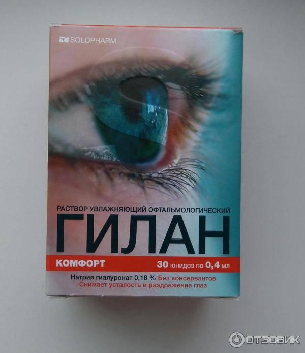 Глазные препараты при диабете