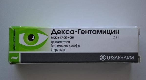 Гентамицин-акос мазь: 15 отзывов от реальных людей. все отзывы о препаратах на сайте - otabletkah.ru
